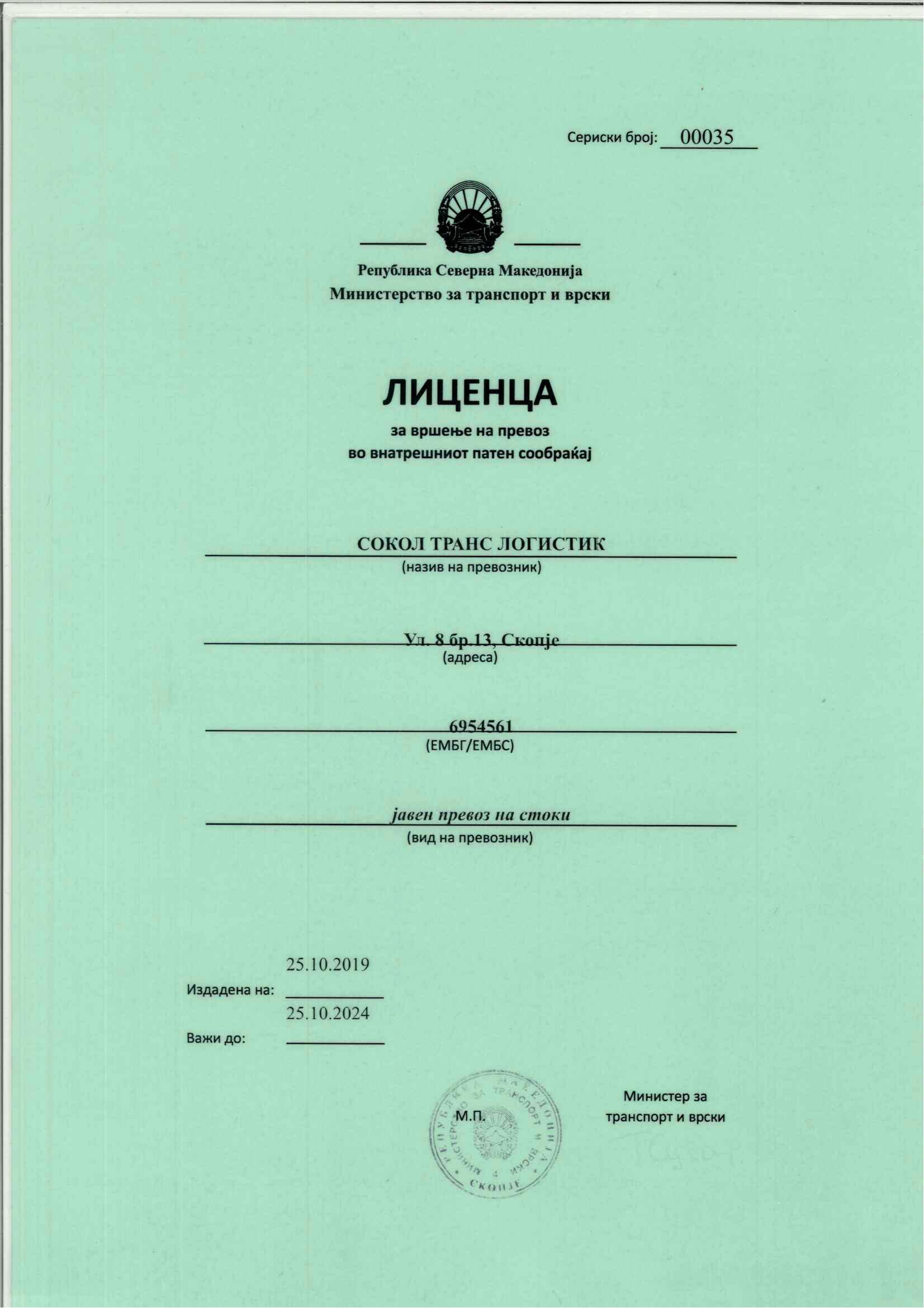 Certificat 1