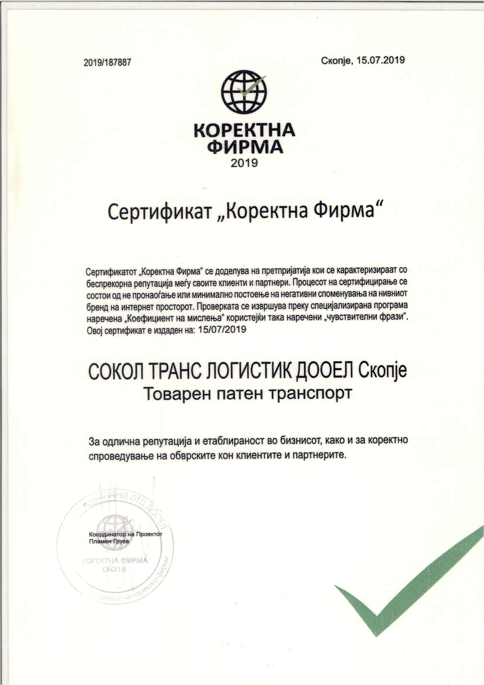 Certificat 5